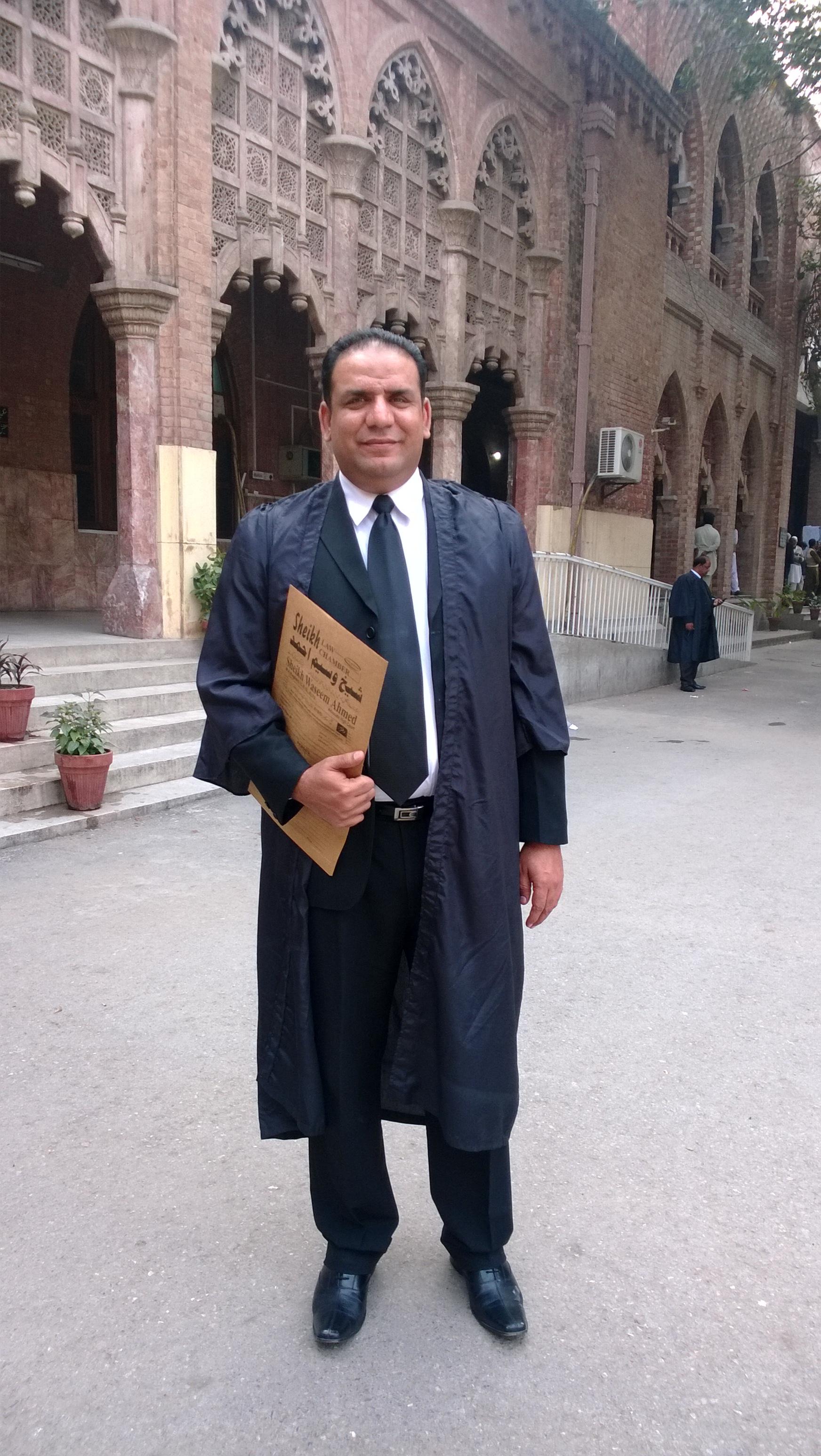 Sheikh law chamber